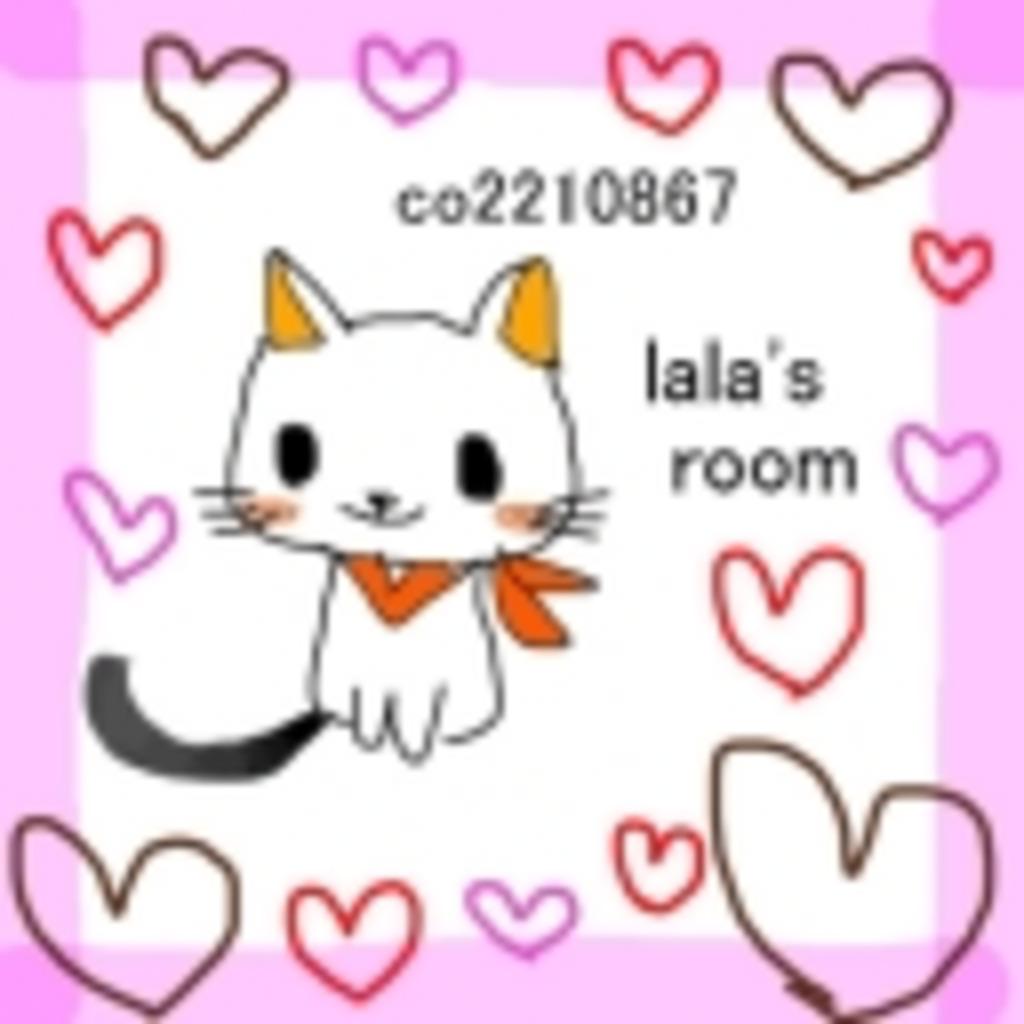 lala's room