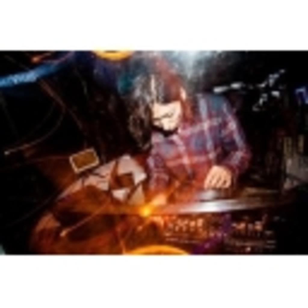 DJ CFO