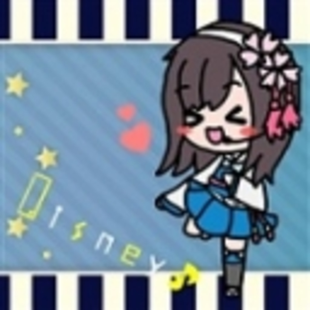 DiSney♪