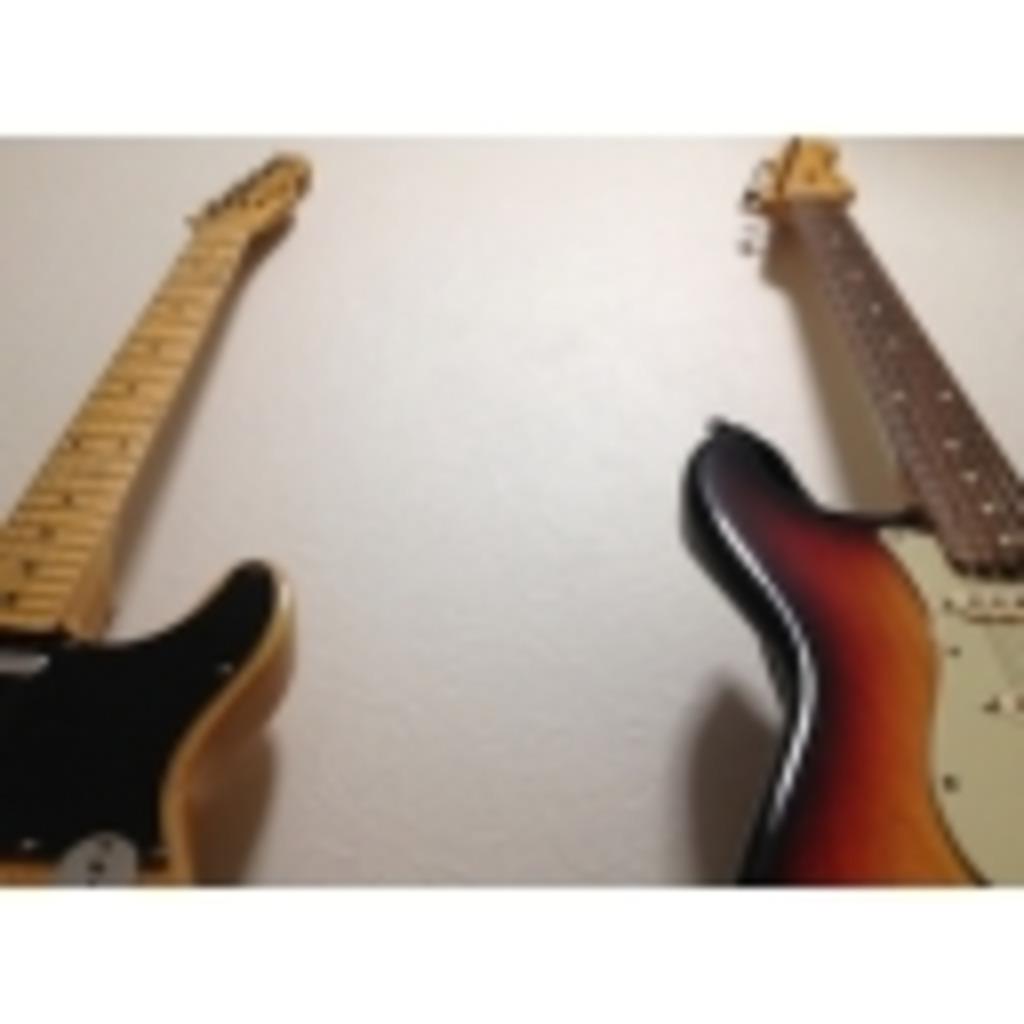 エレキギター自由形