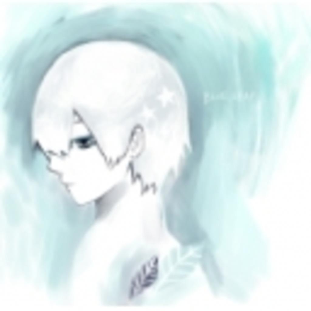 ‐ BLUE LEAF ‐