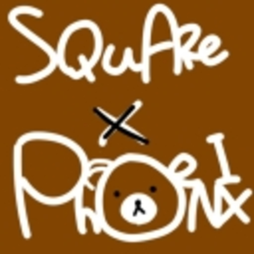 SQUARE×PHOENIX