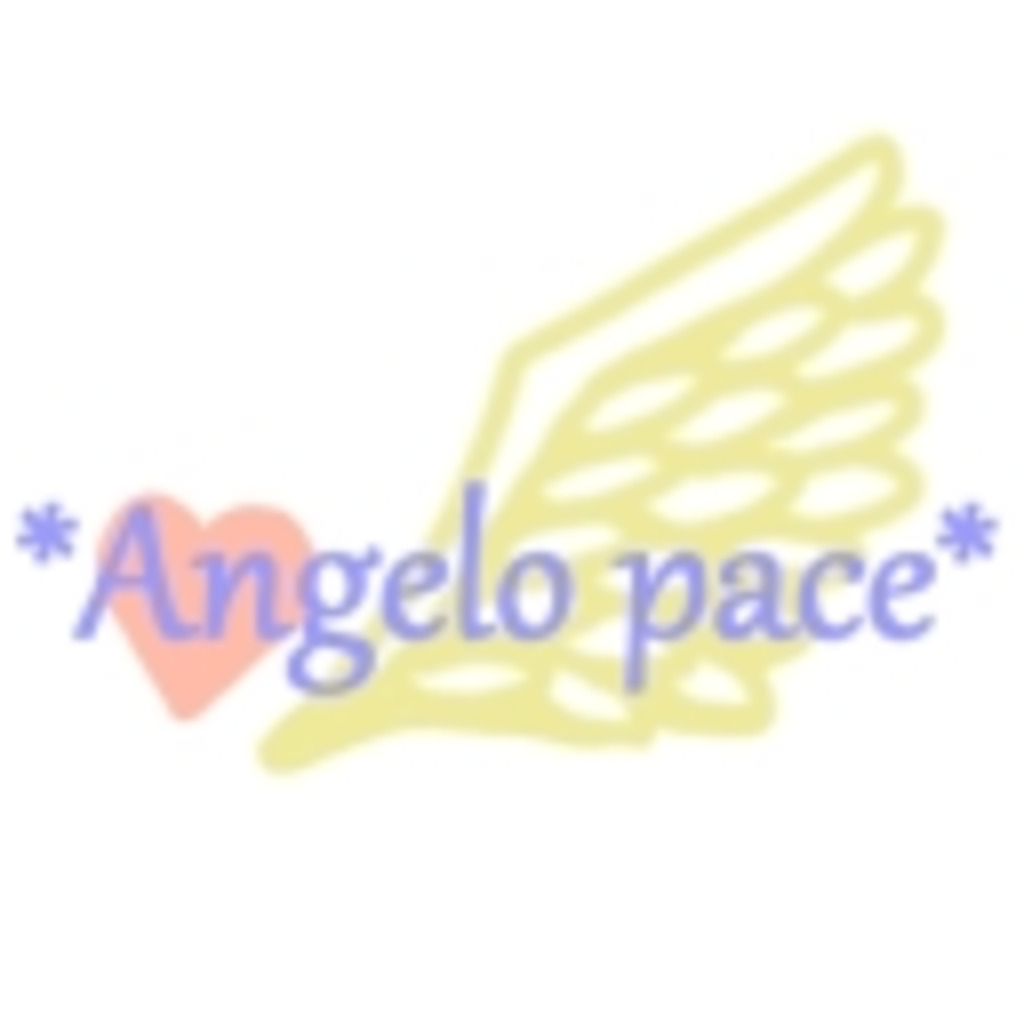 *Angelo pace*
