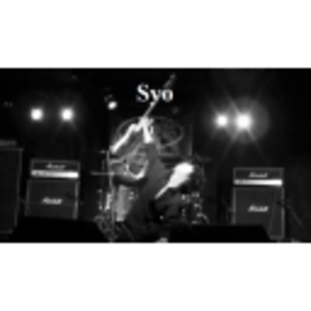 Syo Channel