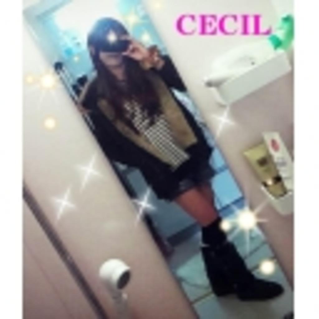CECILさんのコミュニティ