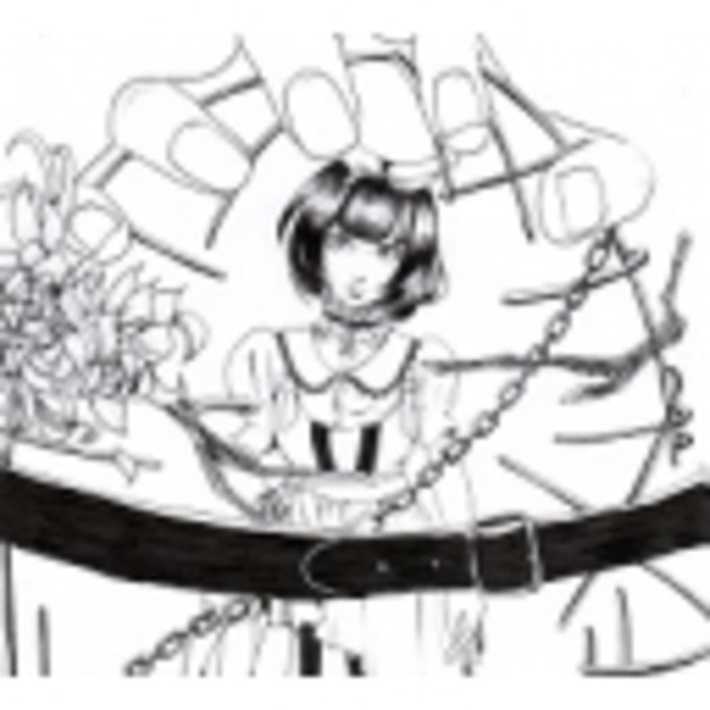 銀蘭って花の名前なんです(・▽・)ファ