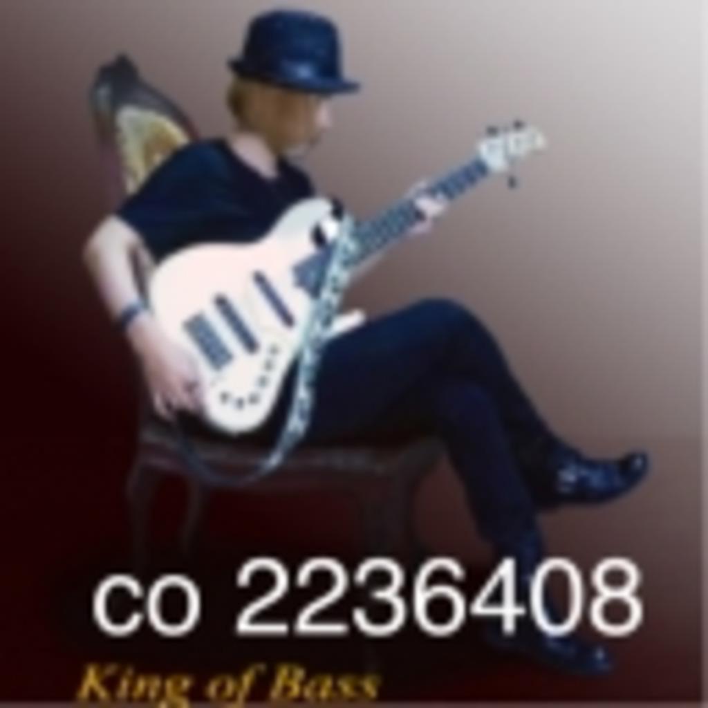 ロジャーのベース弾きと雑談とDJ