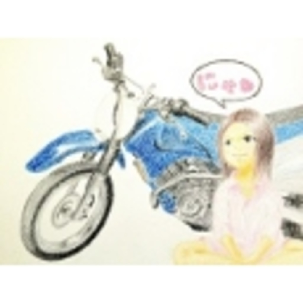 Bike&Music Cafe