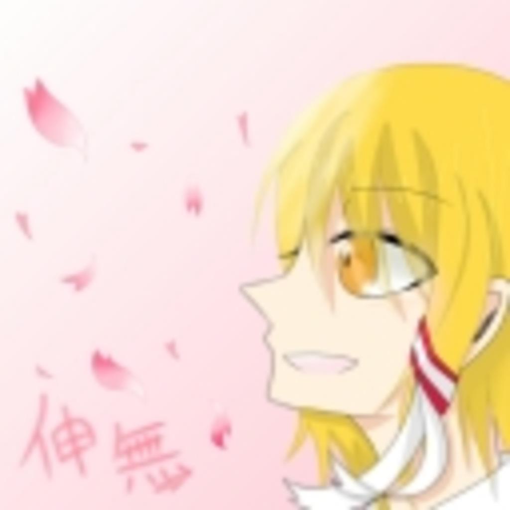 のぶなかふぇてりあ☆