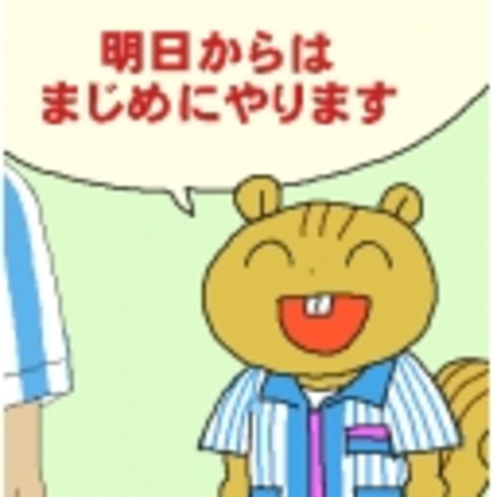 ダメ人間!(✧≖‿ゝ≖)