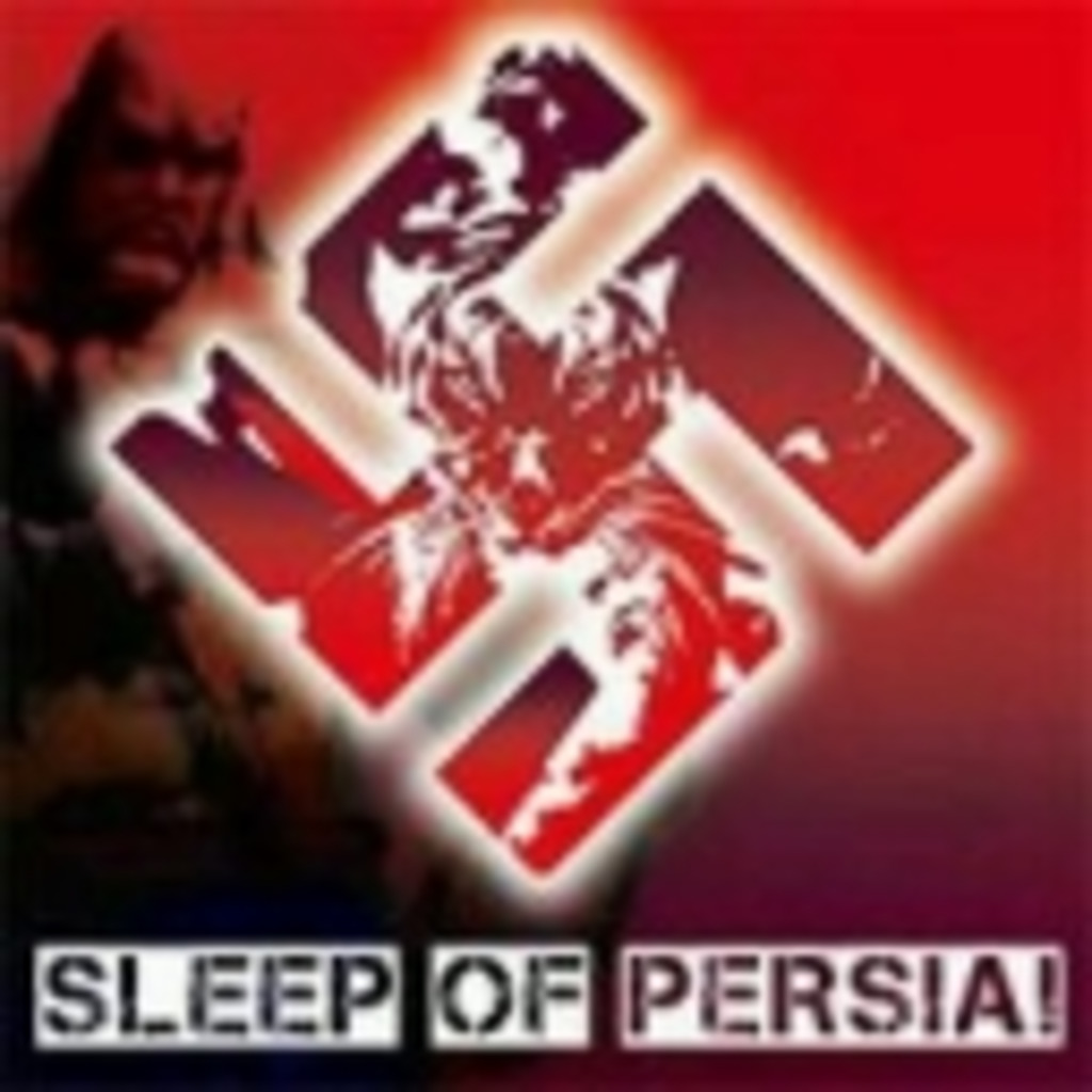 Sleep of Persia!