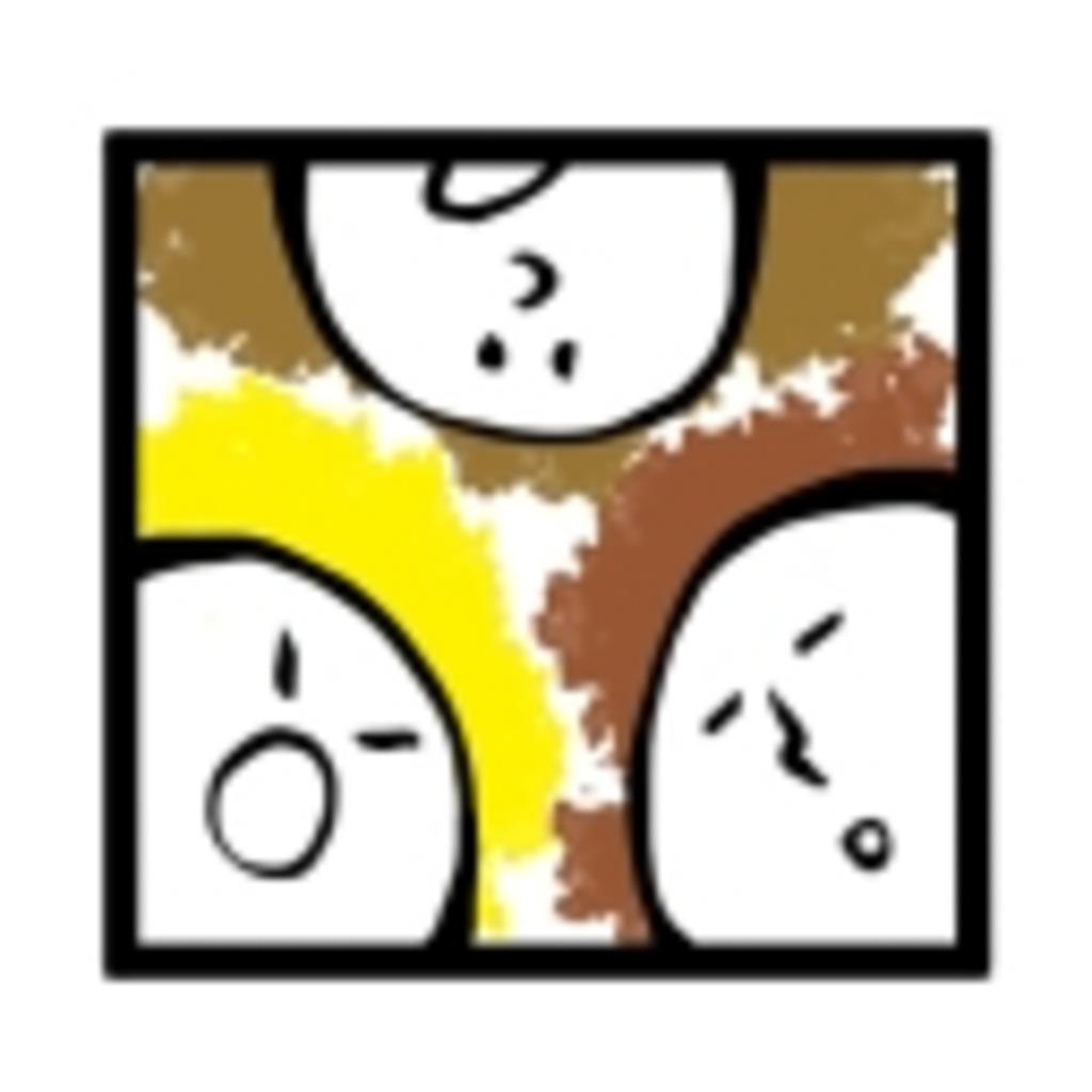 黄色と茶色とその他の色