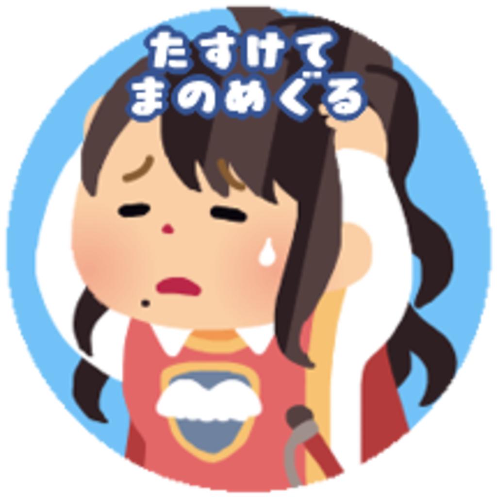 マリンカリンP放送