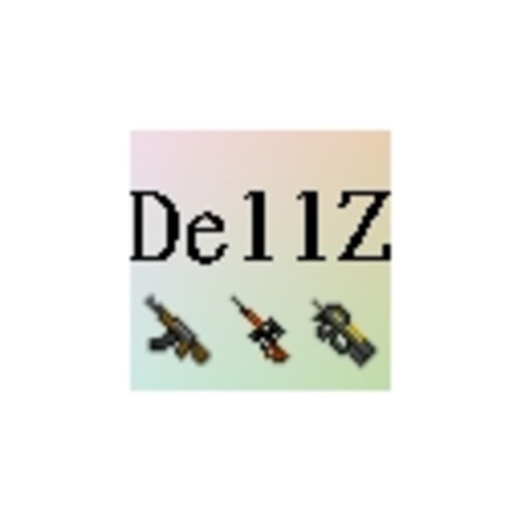 [箱庭プロジェクト]ゾンビサバイバルサーバー:::DellZサーバー