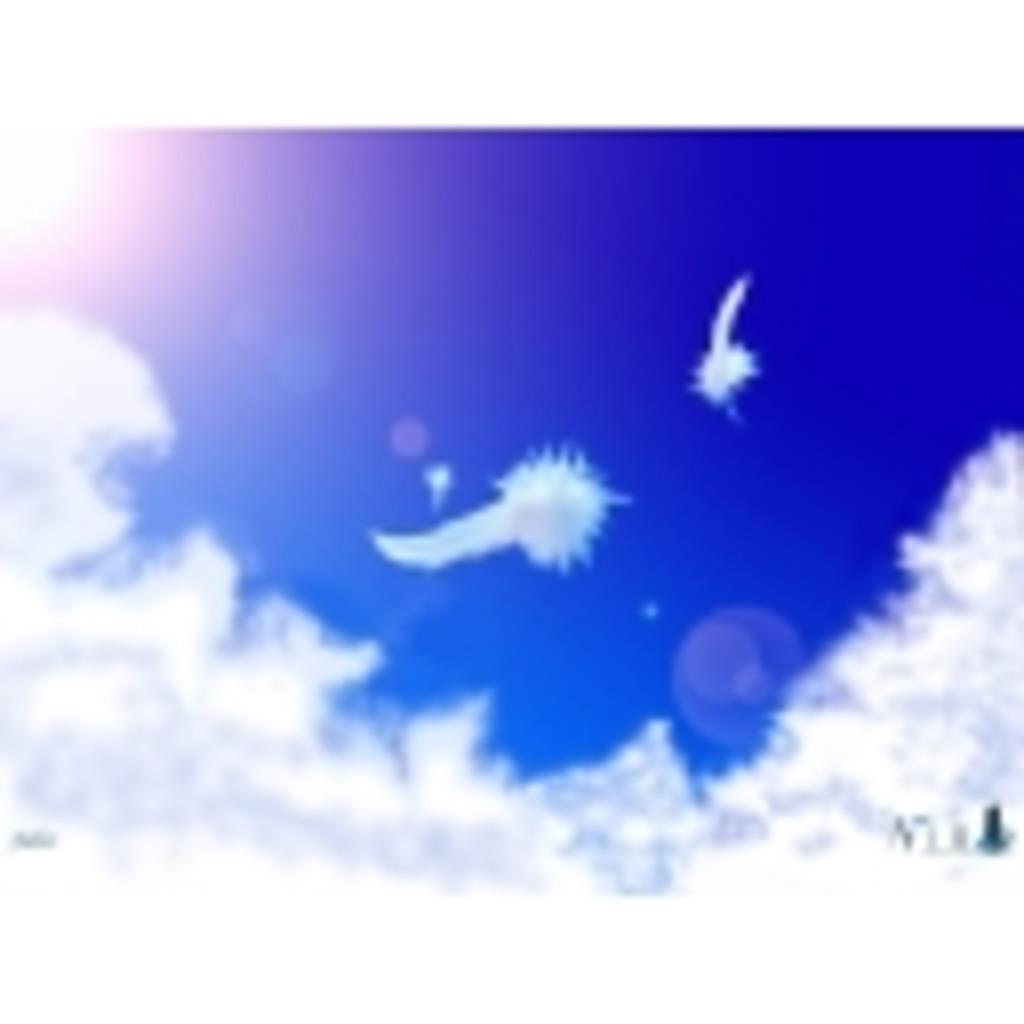 不思議の国の『あいりす』