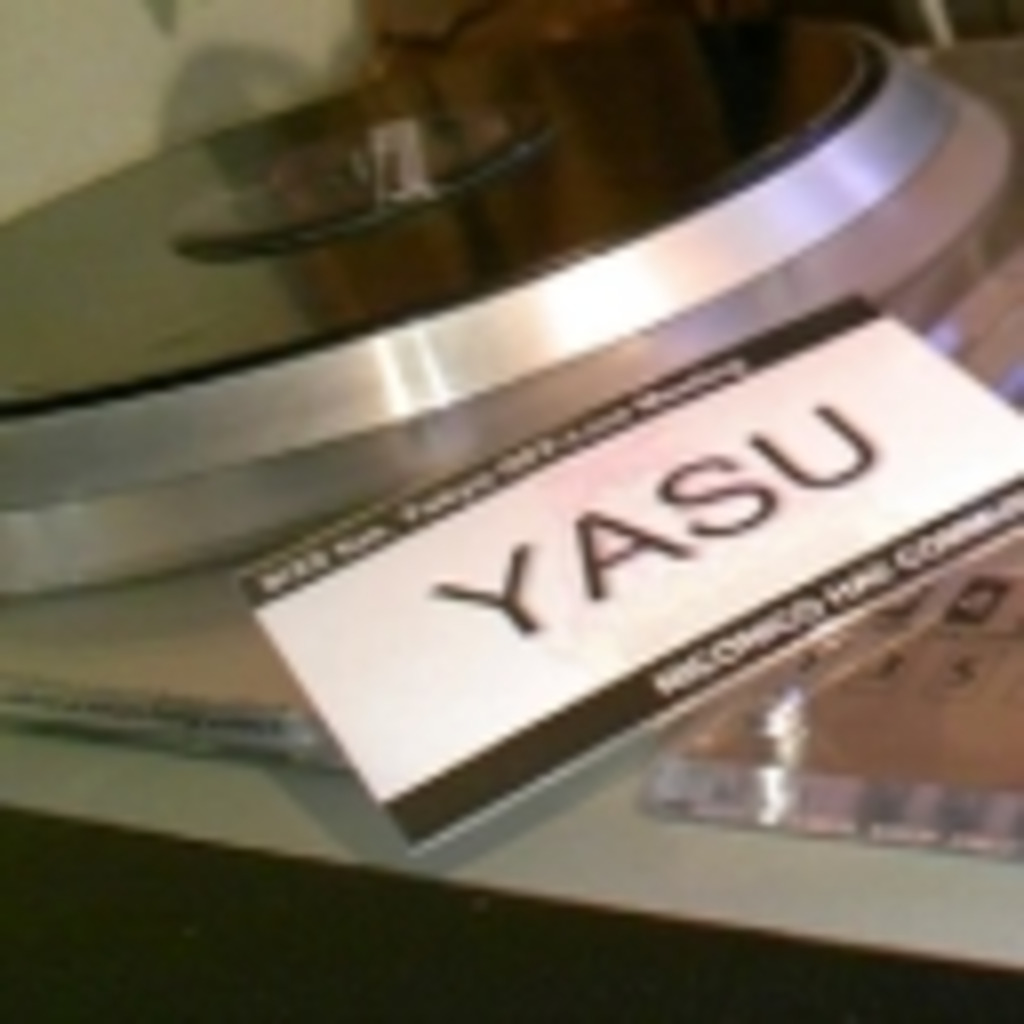 Game studio YASU-