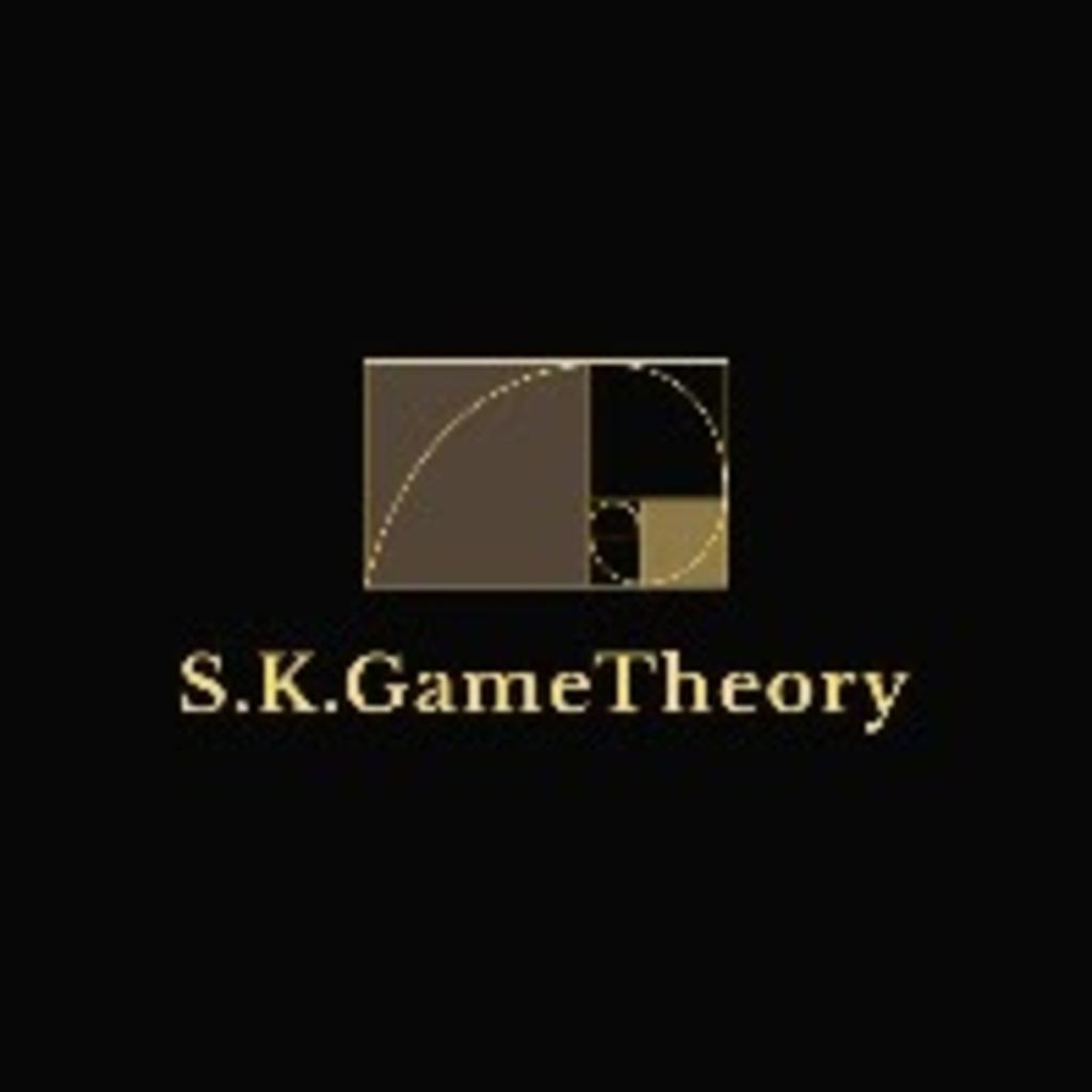ゲーム理論について熱く語る会