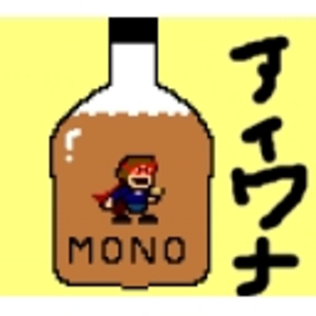 モノクロの動画投稿場!