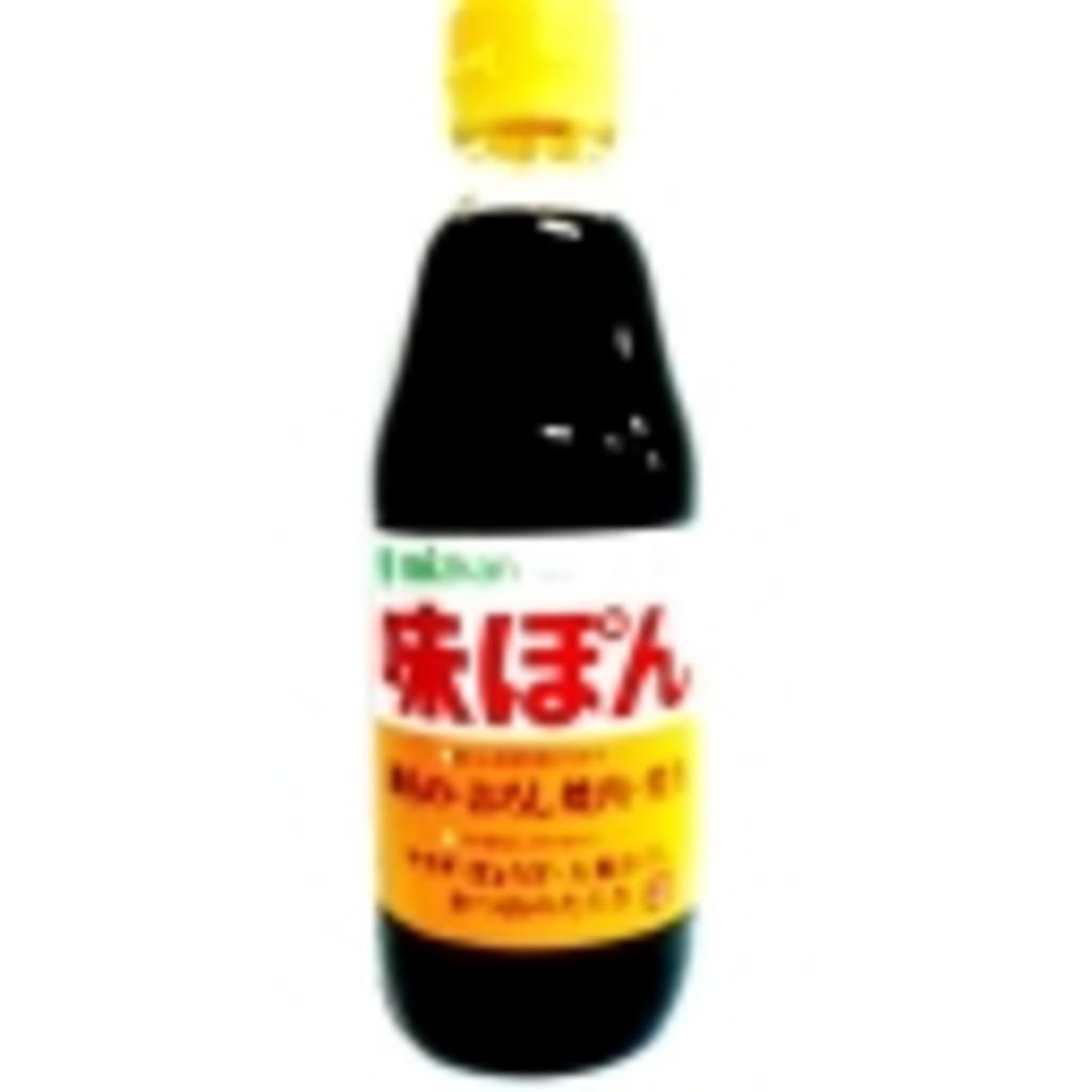 カップヌードル(味ぽん)