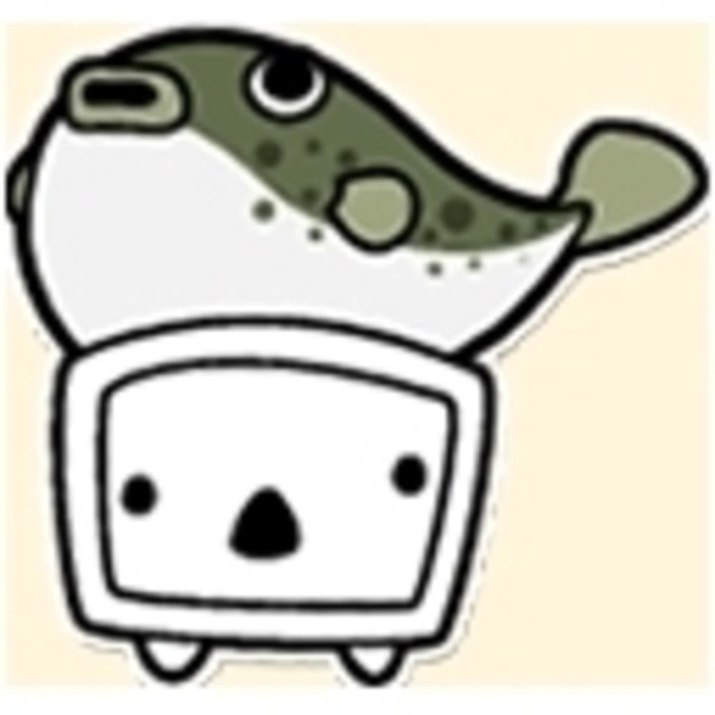 ϵ( ◉Θ◉ )϶フグ水族館ϵ( ・ー・ )϶