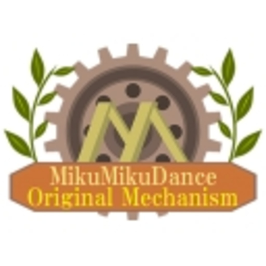 MMDオリメカ開発企業共同局