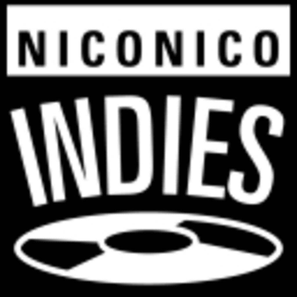 【オリジナル曲を盛り上げる】ニコニコインディーズコミュニティ