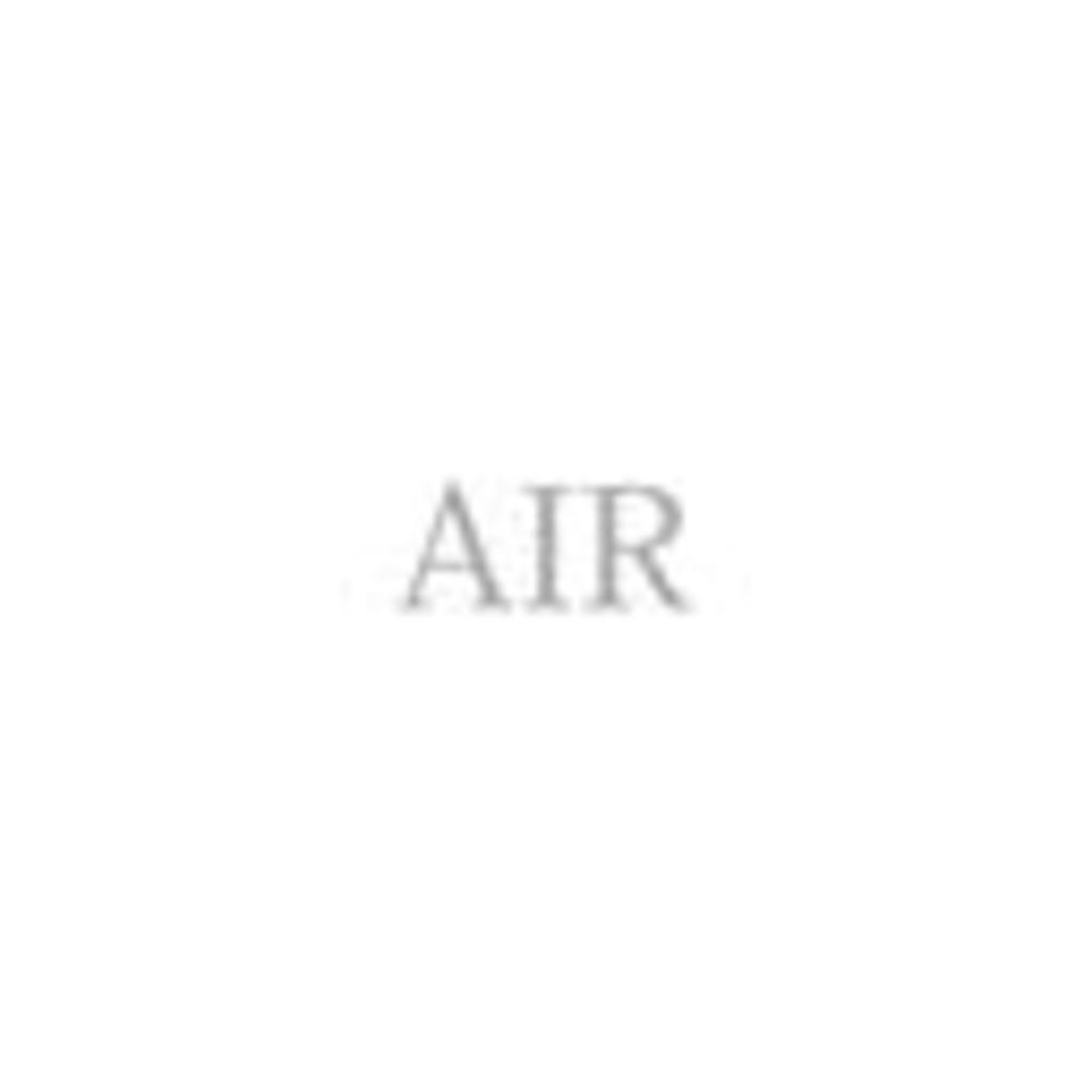 AIR さんのコミュニティ えあちゃんちにようこそ!