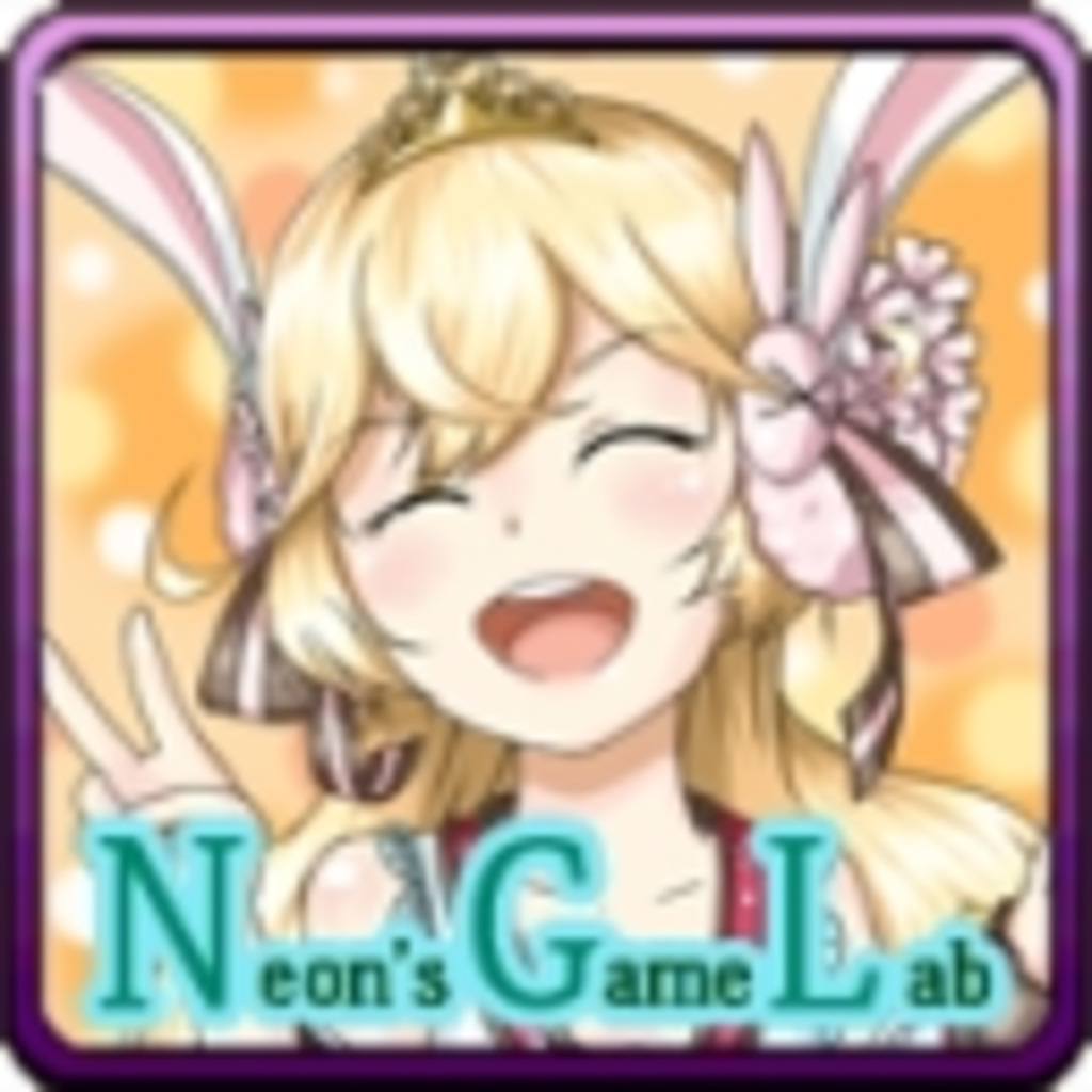 NEON's Game Laboratory