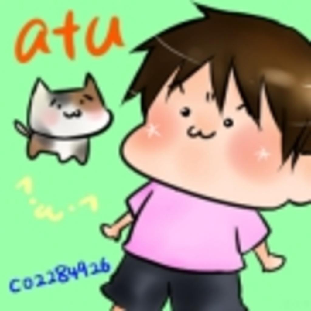 ^・ω・^atuの放送部屋^・ω・^