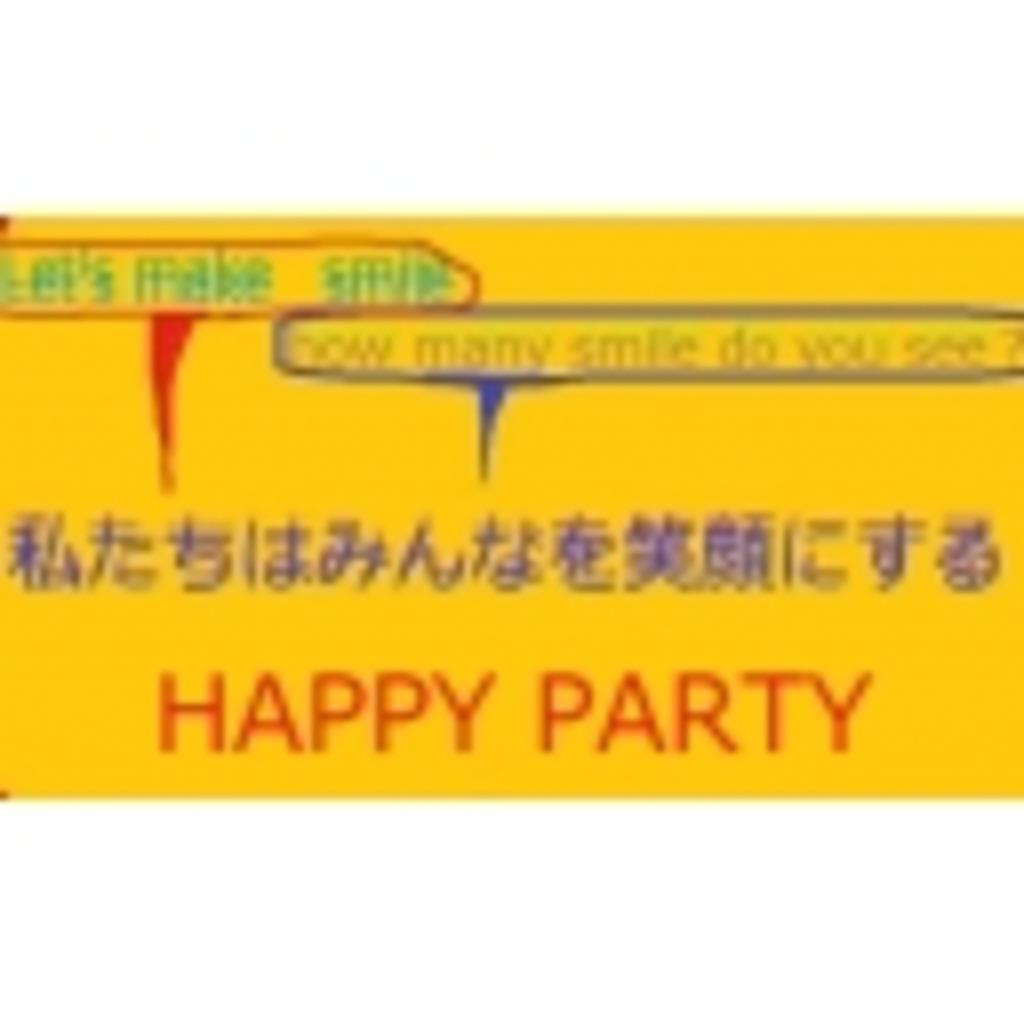 中学生のいろいろ放送!!( *´艸')ムフフ