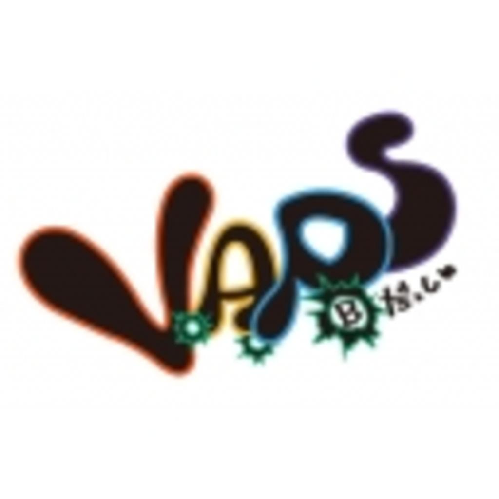 【V.A.P.S_Bだっしゅ!専用秘密基地】静岡支部