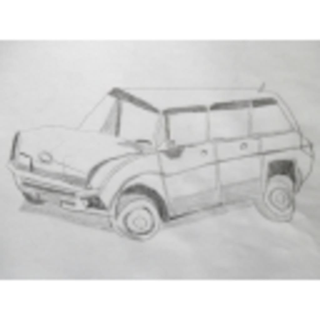 鉛筆で絵を描こう