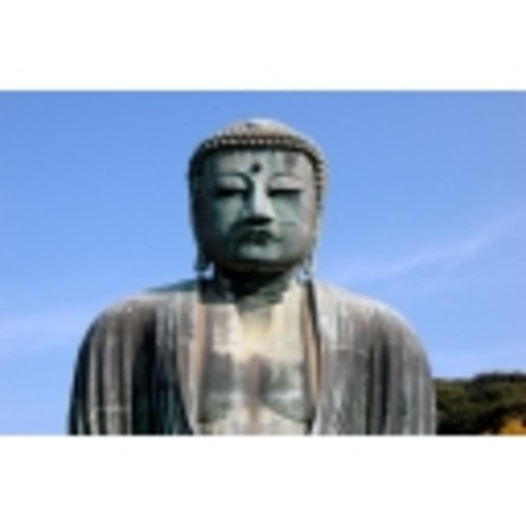 二丁目の仏の仏殿