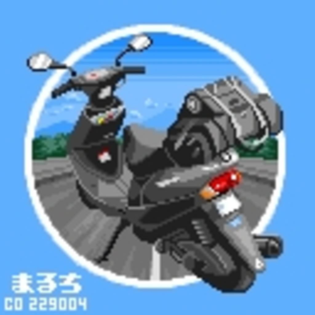 バイクで東海をゆく ~いろいろするよ~