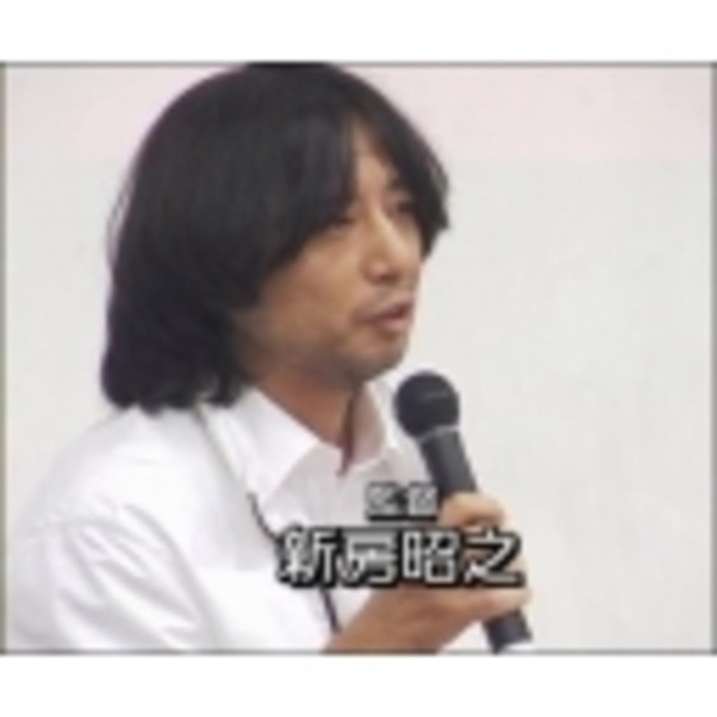 アホ毛育成同業者【コミュリンク】