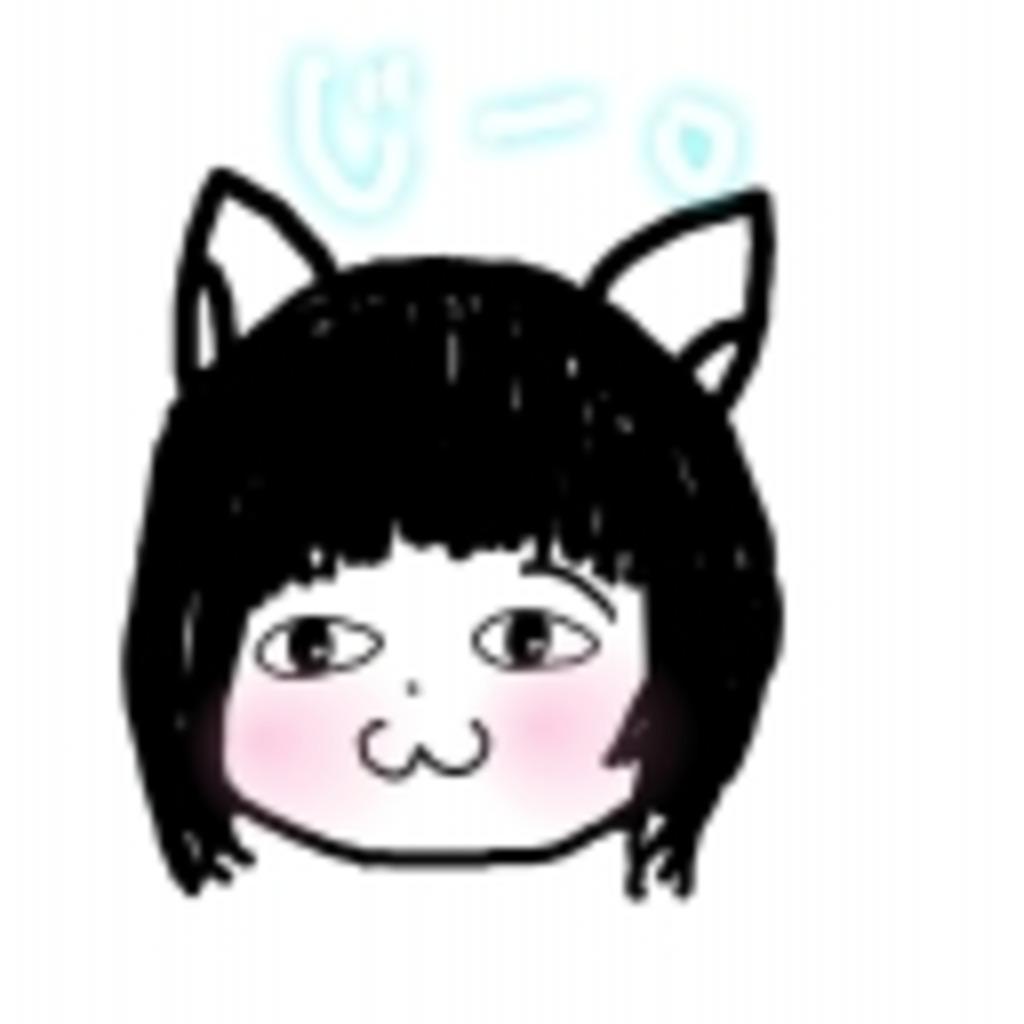 ٩(●˙□˙●)۶ネコ丸のお部屋٩(●˙□˙●)۶
