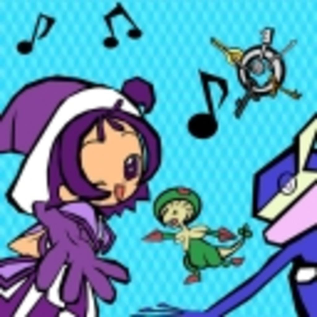 蛙手に踊る4分音符