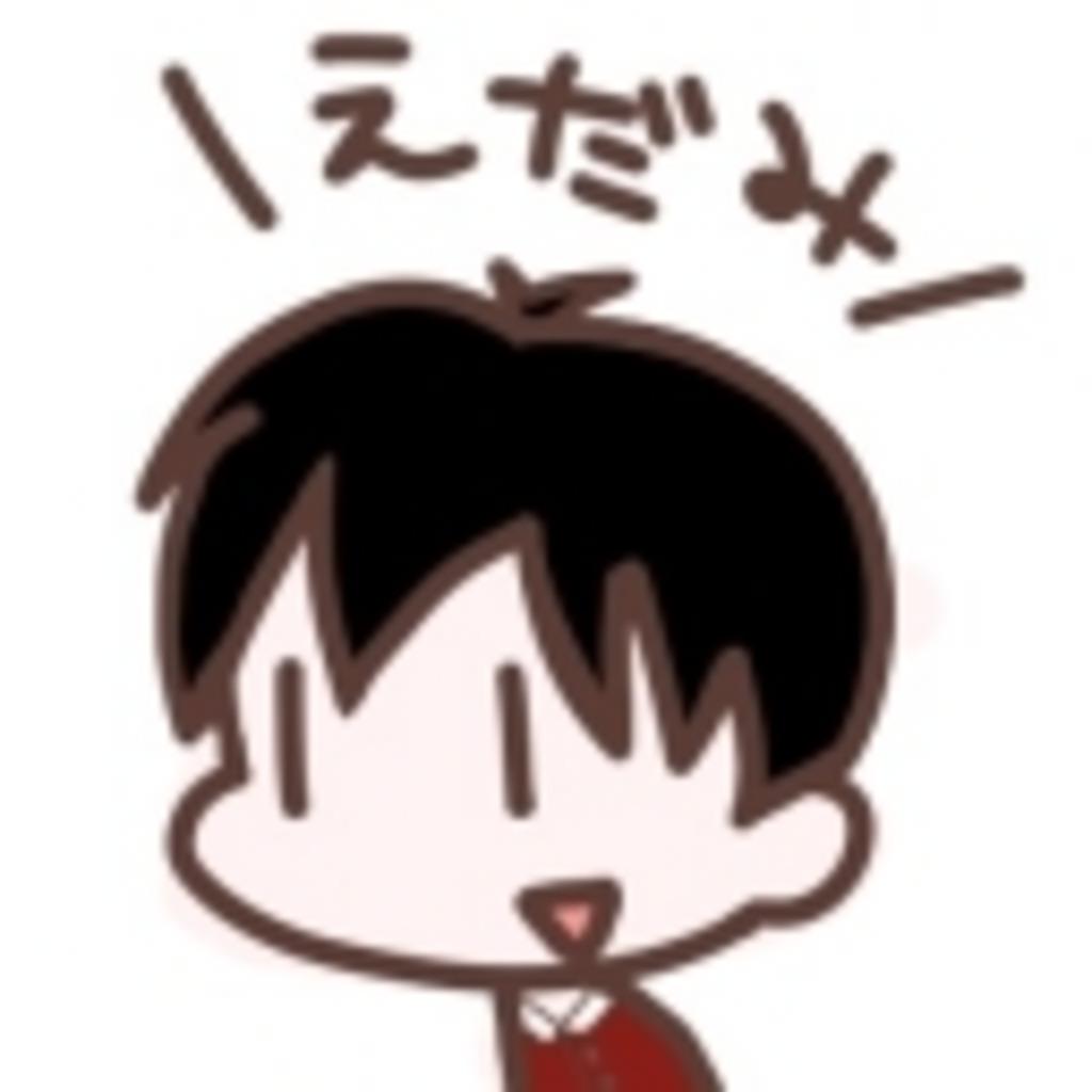 †コミュリンク†