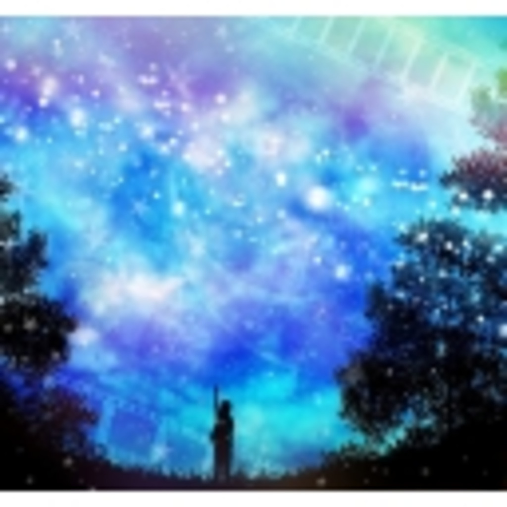 Starry heaven