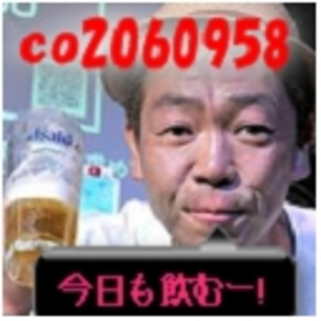 筋の☆スピリタス放送☆