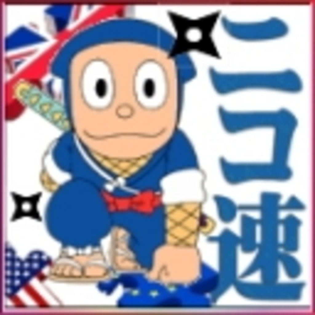【2525fx】ニコ生FX ファン
