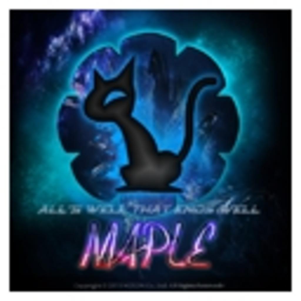 mapleのゲーム放送