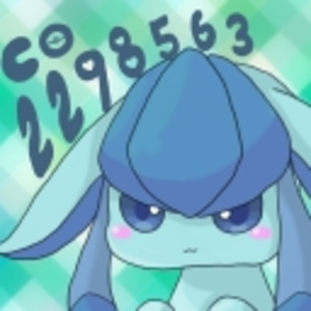 Music cafe ✝。゜~Glaceon~゜。✝