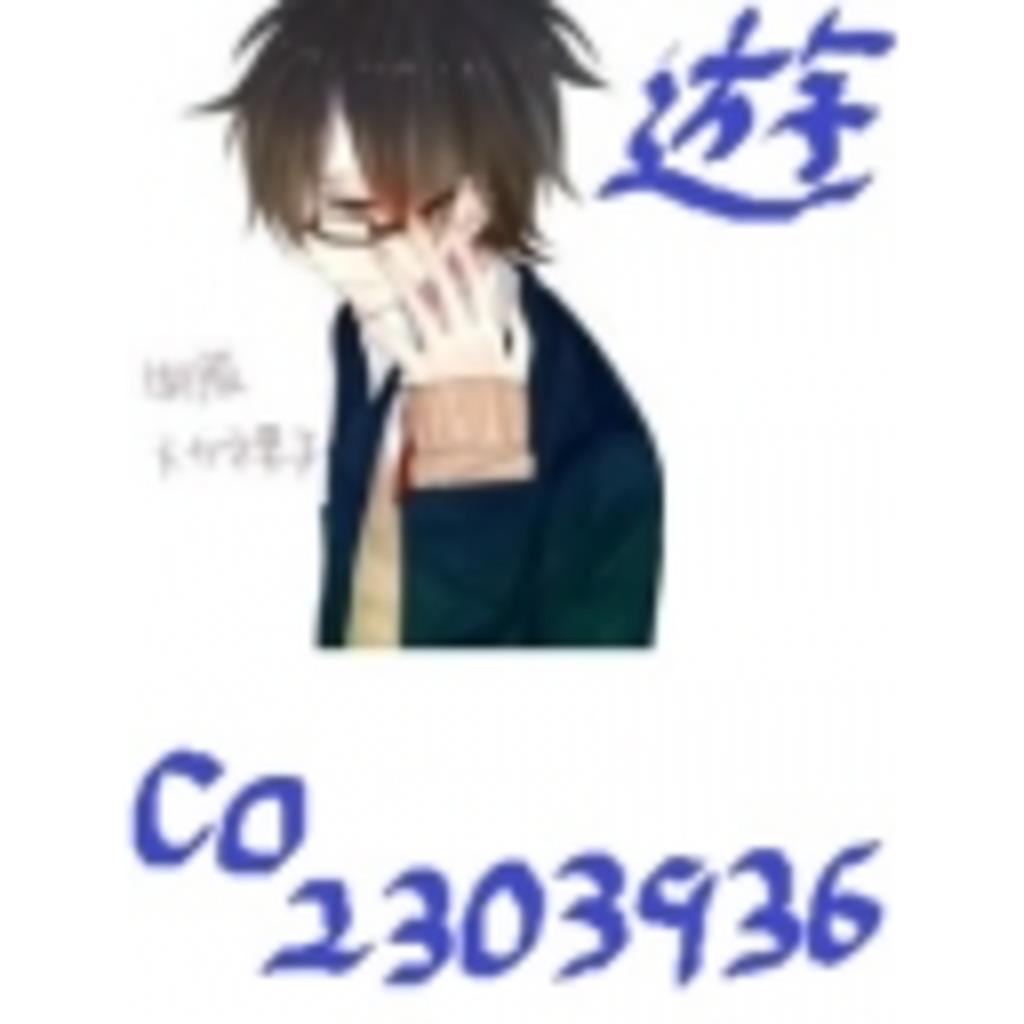 遊のgdgd放送【雑談&実況】