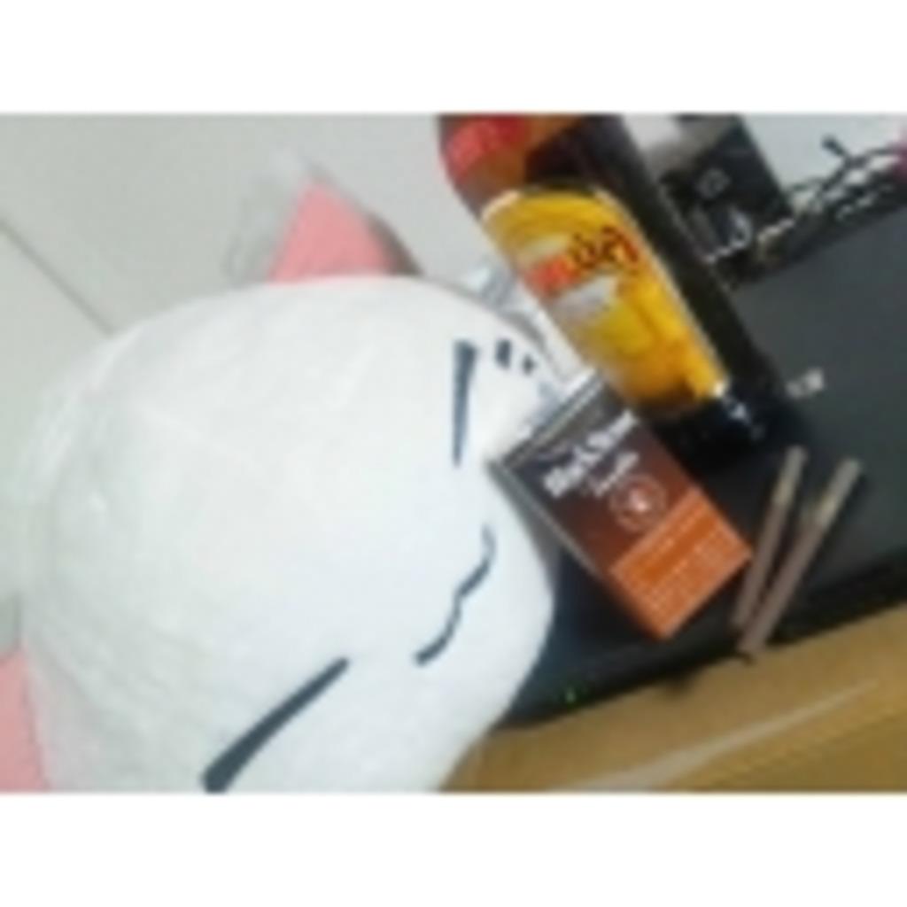 初心者生主・鷹-taka-の 酒、煙草、時々うさぎな放送事故