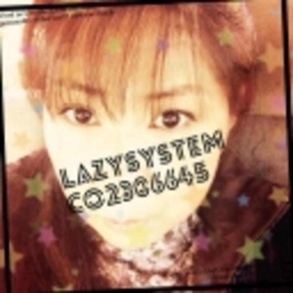 LazySystem