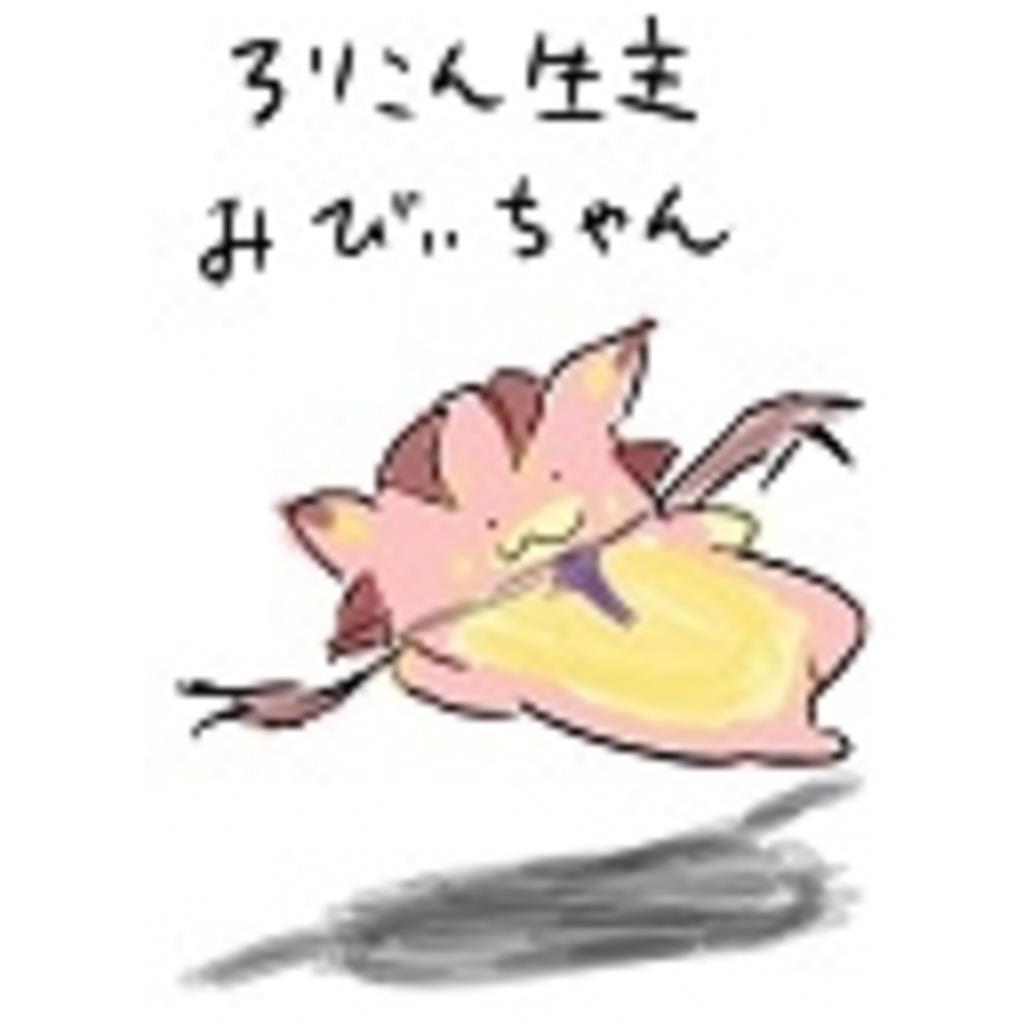ぱぱきくーし