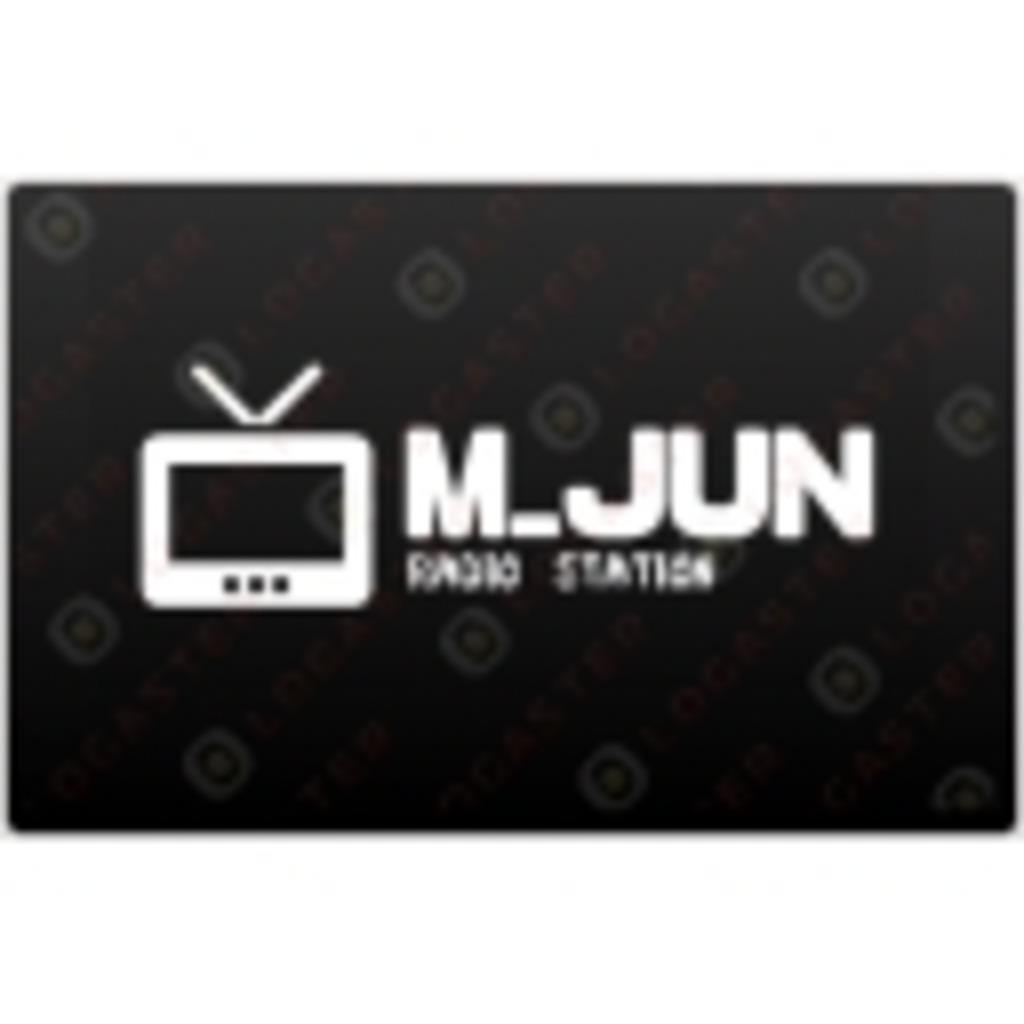 M_JUN放送局