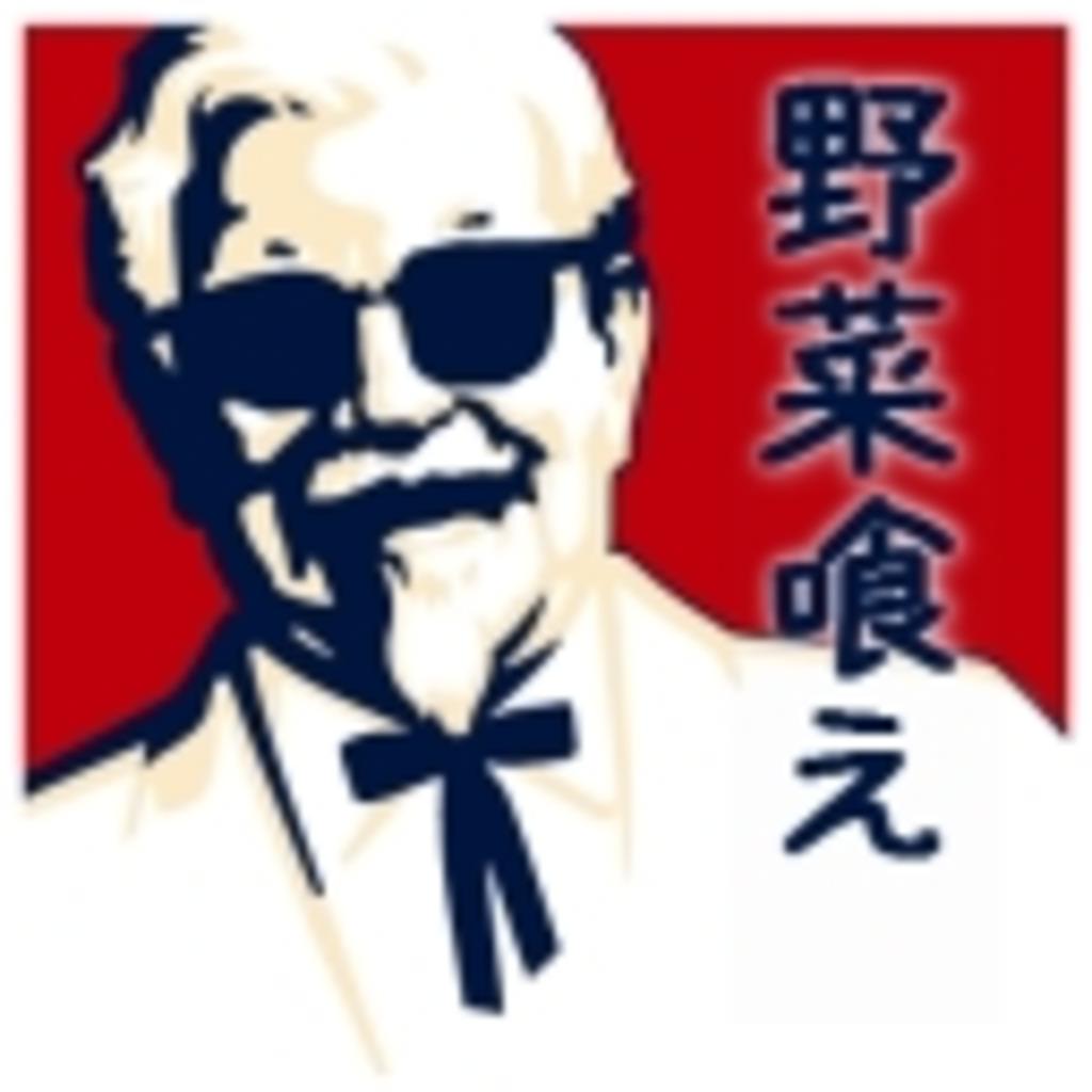 DEBU VS DEBU~肉片と化したムジュラの仮面~