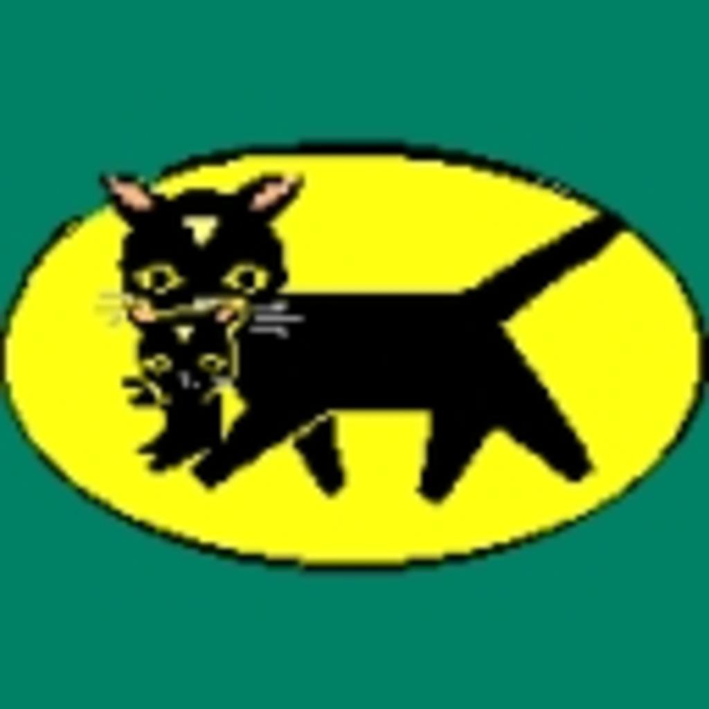 クロニコヤマト